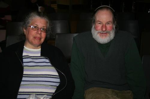 מסיבת חנכה 2008